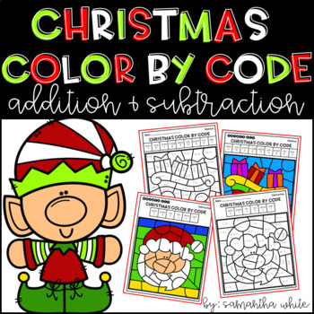 Christmas Color by Code Addition and Subtraction