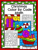 Christmas Color by Code Math!