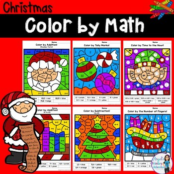 Christmas Color by Code Math Activities