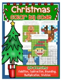 Round/Addition/Subtraction/Multiplication/Division Christm