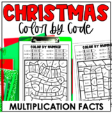 Christmas Color-by-Code | Multiplication Facts Practice  C