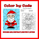Christmas Color by Code: Santa Claus Basic Math Facts