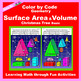 Christmas Color by Code: Surface Area and Volume Tree 2 in 1: Practice Formulas!