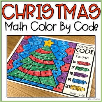 Christmas Color by Code for First Grade