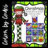 Christmas Color by Codes -- Multiplication/Division