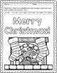 Christmas Color by Multiplication Facts