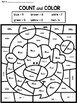 Christmas Coloring Pages: Ten Frames