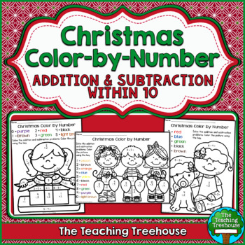 Christmas Color by Number, Addition & Subtraction Within 10