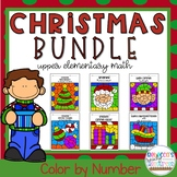 Christmas Color by Number Math Bundle