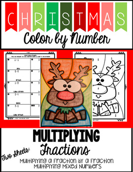 Christmas Color by Number - Multiplying Fractions