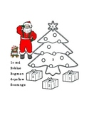 Christmas Color by Number Recognition Math 5 Color Recognition Printable
