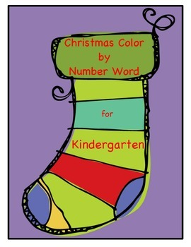 Christmas Color-by-Number-Word for Kindergarten