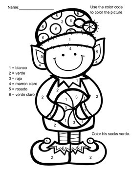 Christmas Color by Number Worksheets in Spanish