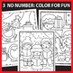 Christmas Color by Number (also in Spanish & blank)