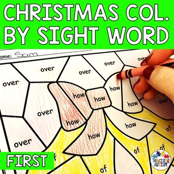 Christmas Color by Sight Word | First Sight Words