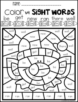 Christmas Color by Sight Words Primer Sight Word Activities