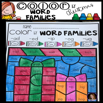 Christmas Color by Code Word Families