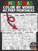 Christmas Color by Words No Prep Printables for Third Graders