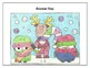 Adding and Subtracting Fractions - Christmas Color-code Activity