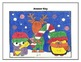 Multiplying and Dividing Fractions - Christmas Color-code