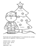 Christmas Coloring Pages: Addition and Language Arts