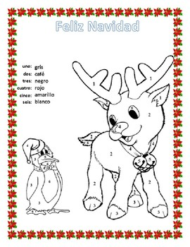 Christmas Coloring Pages - Spanish