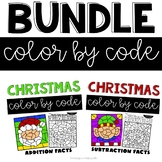 Christmas Coloring Pages with Addition and Subtraction Facts