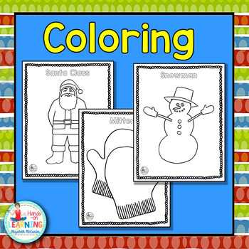 christmas coloring sheets a christmas literacy center