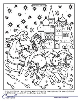 Christmas Pictures To Colour.Christmas Colouring Book Colour By Numbers Addition