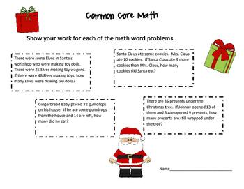 Christmas Common Core Math Worksheet