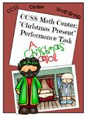 "Christmas Math Center: ""Ghost of Christmas Present"""