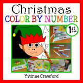Christmas Color by Number (first grade)  Color by Addition and Subtraction