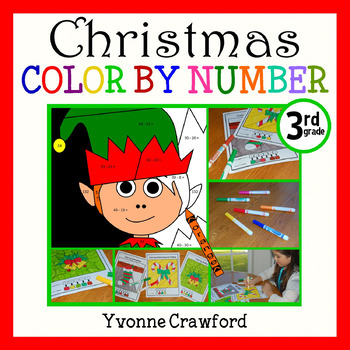 Christmas Color by Number (third grade)  Color by Multiplication and Rounding