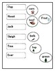 Christmas Compound Word Matching Activity