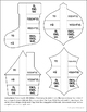 Christmas Cookie Cutter Conjugations: Spanish Interactive Notebook Activity