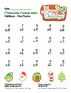 """Christmas Cookie Math"" Mixed Multiplication - Common Core Fun! (color version)"
