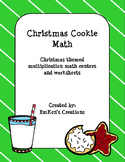 Christmas Cookie Multiplication