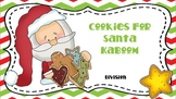 Kaboom Division Game - Cookies for Santa Divsion Fact Fluency