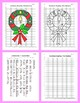 Christmas Coordinate Graphing Picture: Wreath