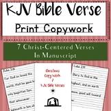 Christmas Copywork 7 KJV Bible Verses in Manuscript