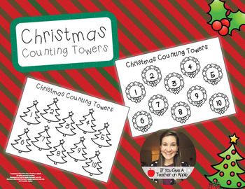 Christmas Counting Towers Freebie