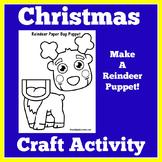Christmas Craft | Preschool Kindergarten 1st Grade | Reindeer Activity