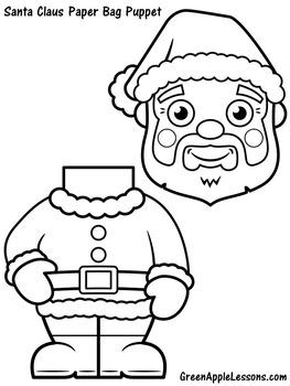 Christmas Craft | Christmas Craft Night | Santa Claus Craft | Santa Craft