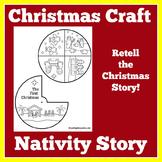 Christmas Craft | Preschool Kindergarten 1st 2nd Grade | N