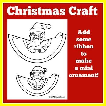 Christmas Ornament Craft Craftivity