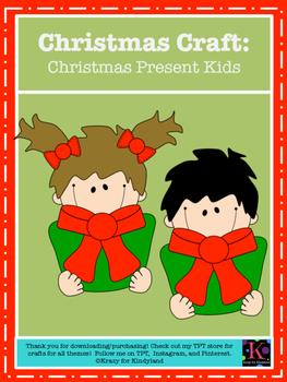 Christmas Craft: Christmas Present Kids