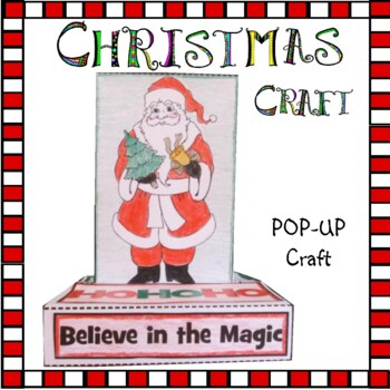 Christmas Craft - POP-UP Craftivity