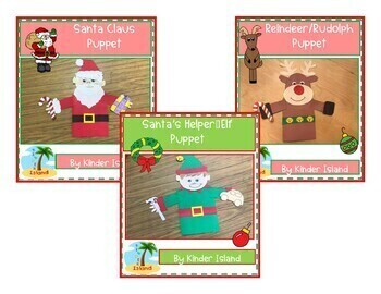 Christmas/Holiday Crafts - Puppets