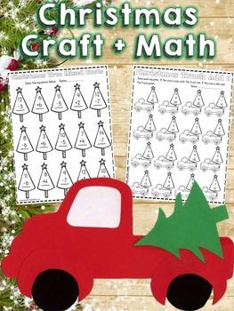 Christmas Craft! {christmas tree truck craft} with math & literacy activities