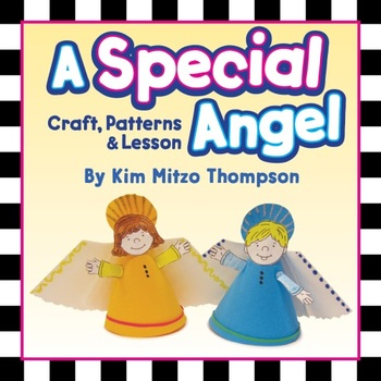 Christmas Craft for the Classroom: A Special Angel